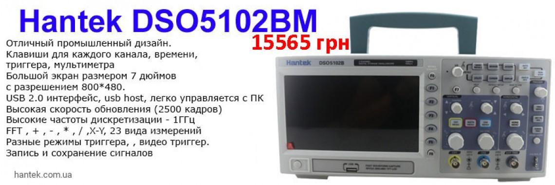 Настольный осциллограф Hantek DSO5102BM