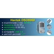 Осциллограф Hantek DSO8060