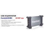 Hantek6204BC