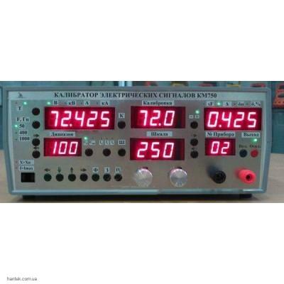 КМ750 Калибратор электрических сигналов