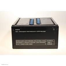 Микроприбор Р-40113 Магазин сопротивления